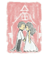Wedding Card with Couple and Church (small)