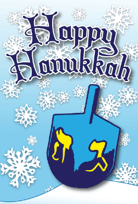Hanukkah Dreidel Card Greeting Card