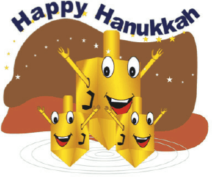 Hanukkah Card with Dreidels Greeting Card
