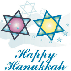 Hanukkah Card with Star of David (small) Greeting Card