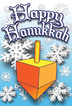 Happy Hanukkah Dreidel Card Greeting Card