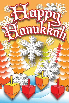 Happy Hanukkah Tree Card Greeting Card