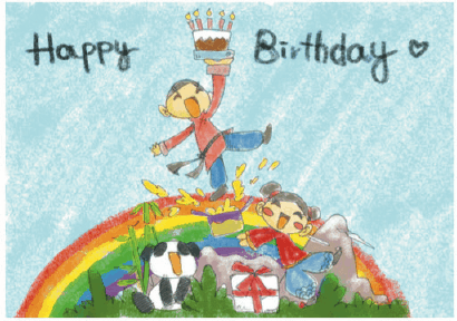 Birthday Card with Boy and Girl on a Rainbow Greeting Card