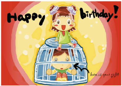 Birthday Card with Girl and Boy Greeting Card
