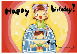 Birthday Card with Girl and Boy (small) Greeting Card